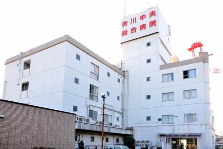 ポラス【中央住宅・POLUS】の分譲住宅! 東京・埼玉・千葉の新築一戸建てならポラスグループへ!吉川市特集 金のなまず像が迎えてくれるなまずの街